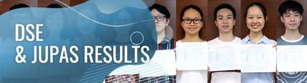 DSE & JUPAS Results